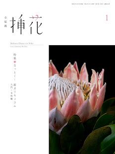 Ohara School eBooks 1.3 screenshots 1
