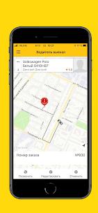 Такси Город – онлайн заказ такси 5