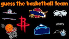 Basketball quiz gamesのおすすめ画像2