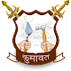Kumawat Samaj para PC Windows
