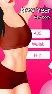 Small Waist Workout - exercise guide