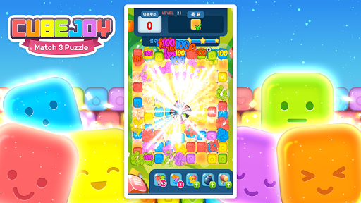 Cube Joy screenshot 12