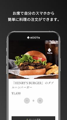 ROOTS - POKER ROOM 公式アプリのおすすめ画像5