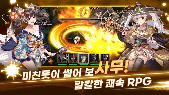 Samurai Blade : Yokai Bloody Battle Mod Apk (Special Skill) 2