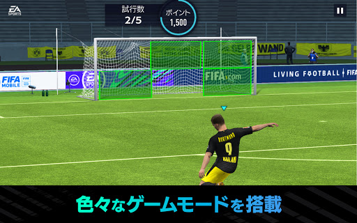 FIFA MOBILE 2.0.05 Screenshots 22