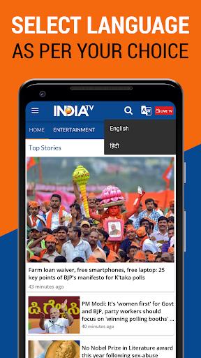 India TV - Latest Hindi News Live, Video android2mod screenshots 2