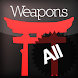 Aikido Weapons - ALL - Androidアプリ