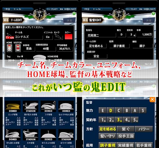 u3044u3064u3067u3082u76e3u7763u3060uff01uff5eu80b2u6210uff5eu300au91ceu7403u30b7u30dfu30e5u30ecu30fcu30b7u30e7u30f3uff06u80b2u6210u30b2u30fcu30e0u300b  screenshots 13