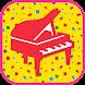 童謡で遊ぼう!メロディパッド 幼児・子ども向け 無料知育アプリ - Androidアプリ