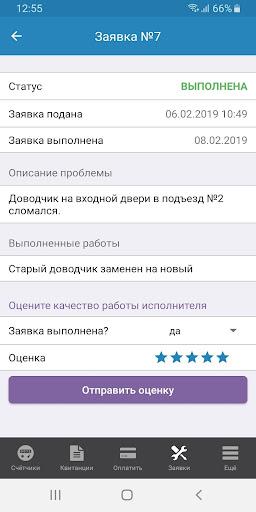 u041au0412u0410u0414u041e.u0420u0423 1.5.2 Screenshots 7