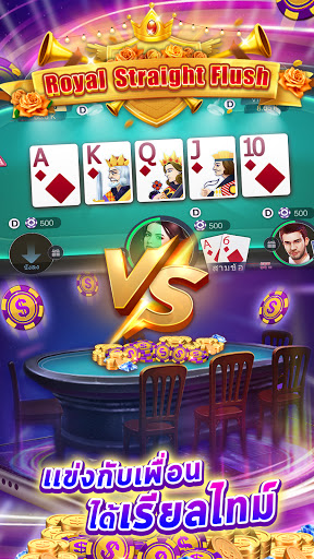 Texas Poker Royal 29.0 screenshots 5