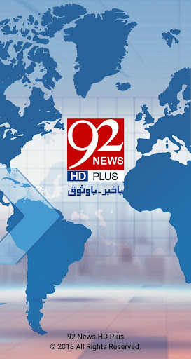 92 News HD 2.0.5 Screenshots 1