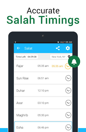Qibla Connectu00ae Find Direction- Prayer, Azan, Quran screenshots 11