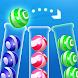 ボールマッチパズル: 色分け3D脳パズルゲーム