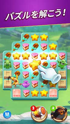 アングリーバードマッチ (Angry Birds Match 3)のおすすめ画像4