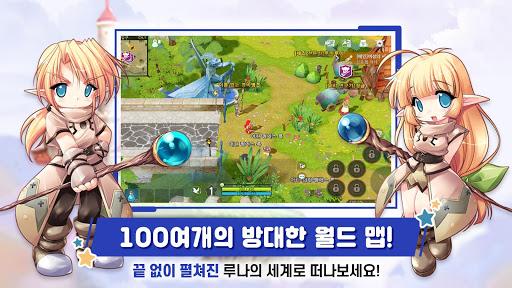 ub8e8ub098 ubaa8ubc14uc77c  screenshots 2