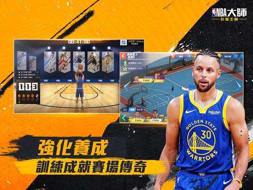 NBAu5927u5e2b Mobile - Carmelo Anthonyu91cdu78c5u4ee3u8a00  screenshots 14