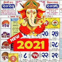 Hindu Panchang Calendar 2021 हिंदू पंचांग कैलेंडर