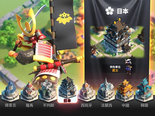 u842cu570bu89bau9192 screenshots 9