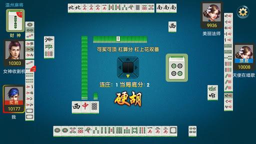 u6b63u5b97u6e29u5ddeu9ebbu5c06 3.4.2 screenshots 3
