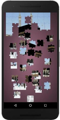 Islamic Arts Jigsaw ,  Slide Puzzle and 2048 Game  screenshots 2