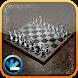 世界チェス選手権