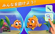 フィッシュダム(Fishdom)のおすすめ画像1