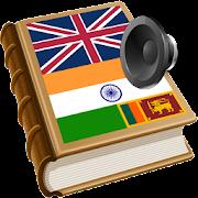 Tamil best dict