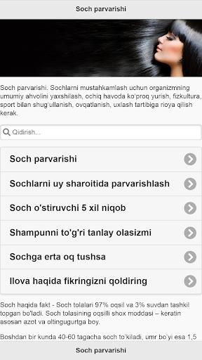 Soch Parvarishi - Sochingizni Sog'lom Saqlang 2.4.6 Screenshots 1