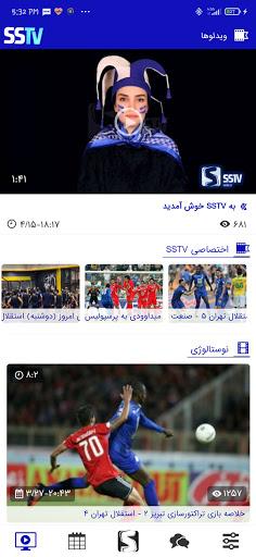 SSTV 1.1.5 screenshots 1