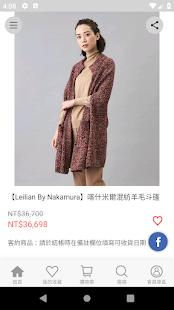 Download Leilian官方行動商城 For PC Windows and Mac apk screenshot 3