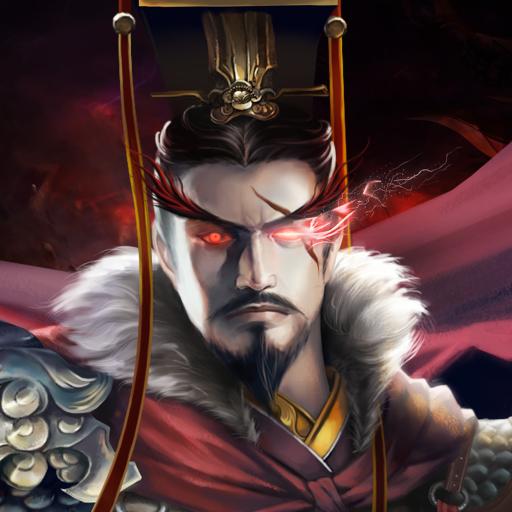 三国演义志online国际版-全球同服三国志英雄经典策略战争游戏