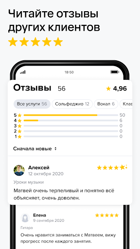 u041fu0440u043eu0444u0438 android2mod screenshots 6