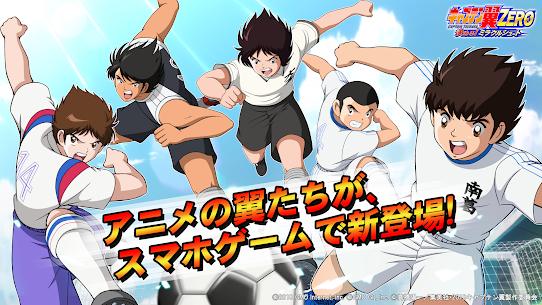 キャプテン翼ZERO MOD Apk~決めろ! (Weak Enemies) Download 1