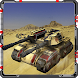 Expanse RTS - Androidアプリ