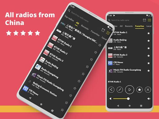 Radio China: Free FM Radio, Free Radio Player App Latest screenshots 1