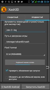 Xash3D FWGS (Old Engine) 0.19.2 Screenshots 2