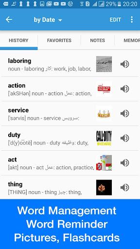 Persian Dictionary & Translator - Dict Box