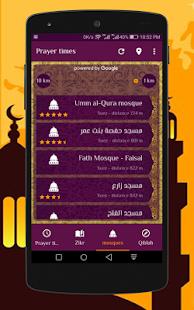 Azan Azkar 1.5.4 Screenshots 3