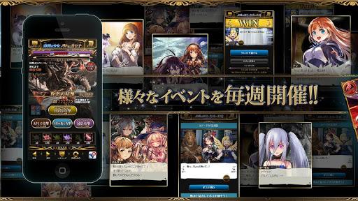 神撃のバハムート androidhappy screenshots 2