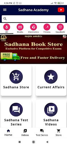 Sadhana Academy  screenshots 1