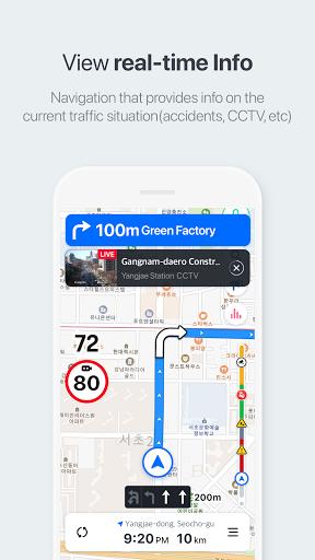 NAVER Map, Navigation screenshots 2