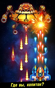 Space shooter – Galaxy attack MOD APK 1.522 (VIP Unlocked, Money) 10