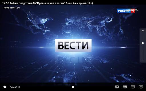 TV+ u043eu043du043bu0430u0439u043d HD u0422u0412 1.1.14.3 Screenshots 10
