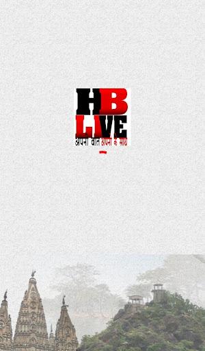 hb live screenshot 2