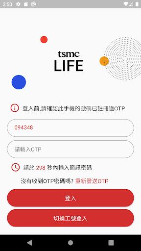 TSMC Life screenshot 2