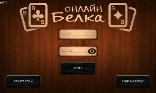 Online Belka Card Game  Screenshots 1