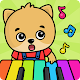 Kids piano Apk