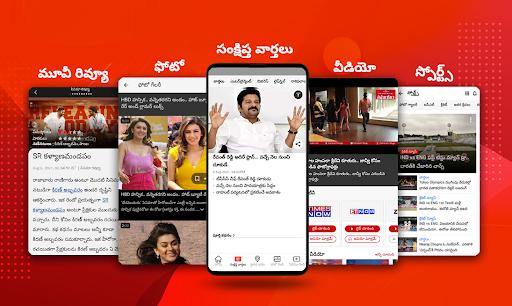 Telugu News App: Top Telugu News & Daily Astrology apktram screenshots 2