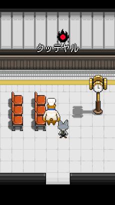くまのレストランのおすすめ画像5